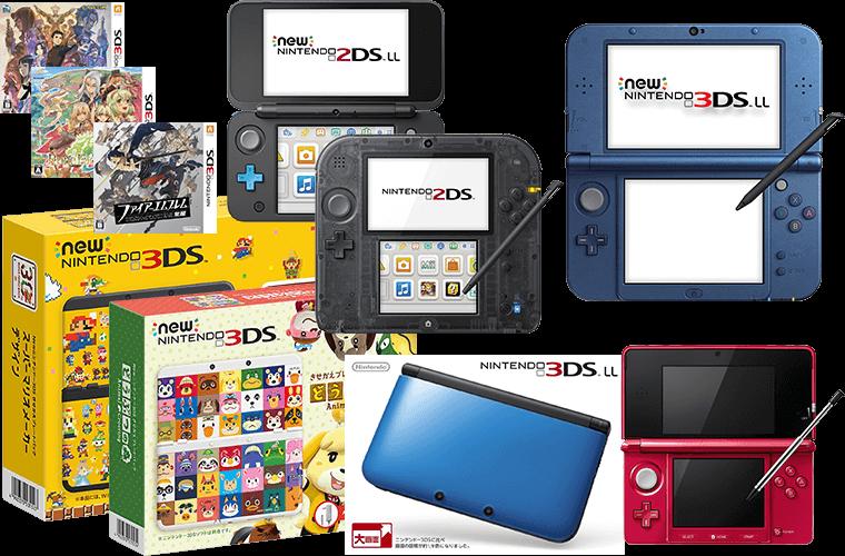 3DSの買取相場は世代によって違う!