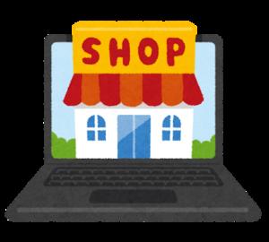 スマホやタブレット、PC以外の家電の買取時の注意点