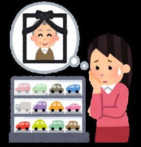 遺品の整理にフィギュア・おもちゃをメインに買取すべき理由!